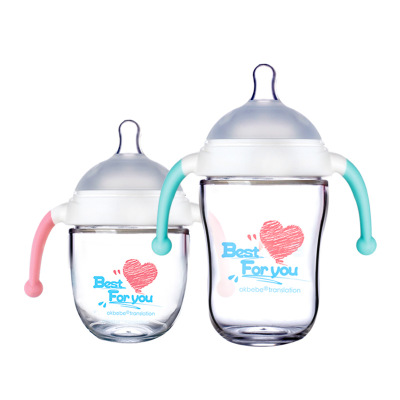 baby bottles with hands